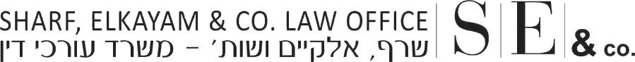 בן ממשיך – משרד עורכי דין